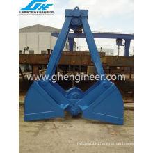 1-40м3 Грейфер для грейферных материалов (GHE_TRCG-210)
