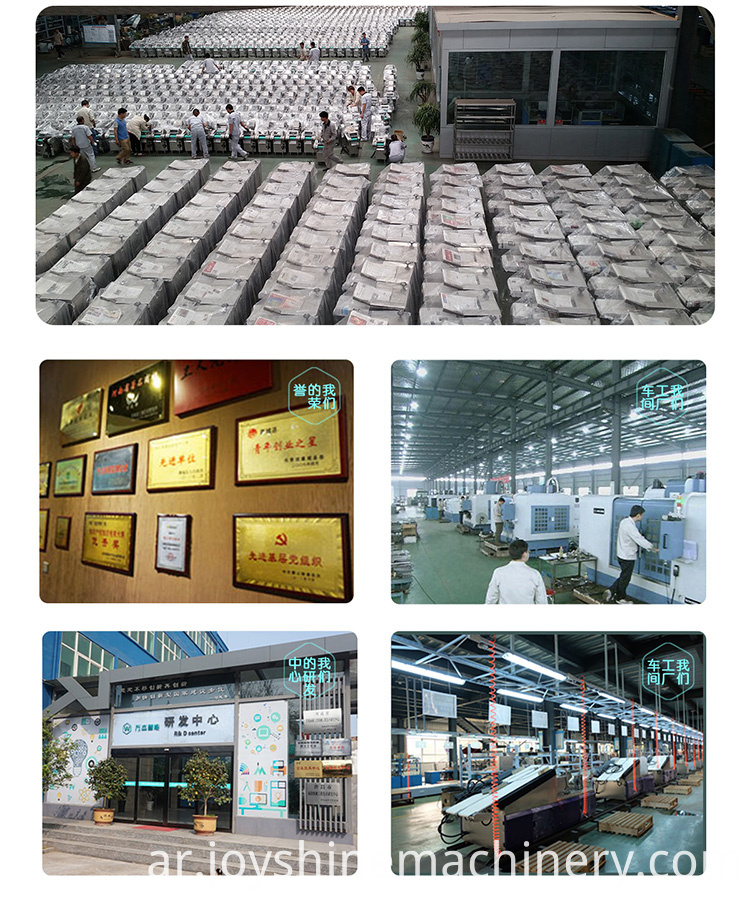 Pasta Equipment Factory
