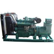 250kw 313kVA Yuchai Agua Refrigerado Diesel Generador Set