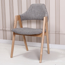Nordic Style Coffee Solid Wood Chair