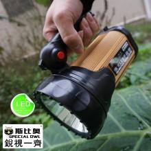 Recarregável, Pesquisa, Portable Handheld, High Power, Pesquisa à Prova de Explosão, CREE / Lanterna de Emergência Luz / Lâmpada