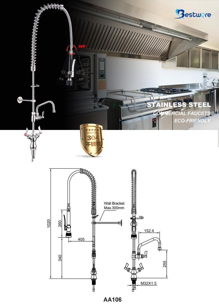 pre rinse faucet