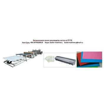 PP PE PS ABS Single Layer or Multi-Layer Sheet Extrusion Line