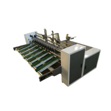 Automatic Corrugated Partition Machine  / Automatic Slitter Machine For Slotting Corrugated Paperboard