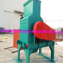 Wood Sawdust Milling Machine Powder Hammer Mill Line