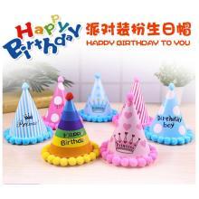Happy Birthday Cone Hat Birthday Cap for Kids