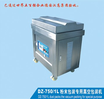 Powder Dedicated Semi-automatic Packing Machine