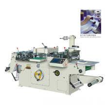 Автоматическая высекальная машина для самоклеящихся этикеток