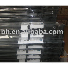 total set of curtain rods