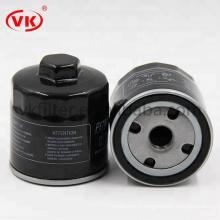 cnh genuine oil filter cartridge VKXJ7633 030115561AB