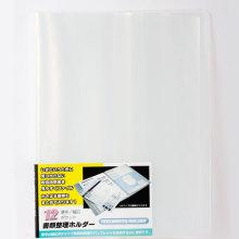 PP Data Book