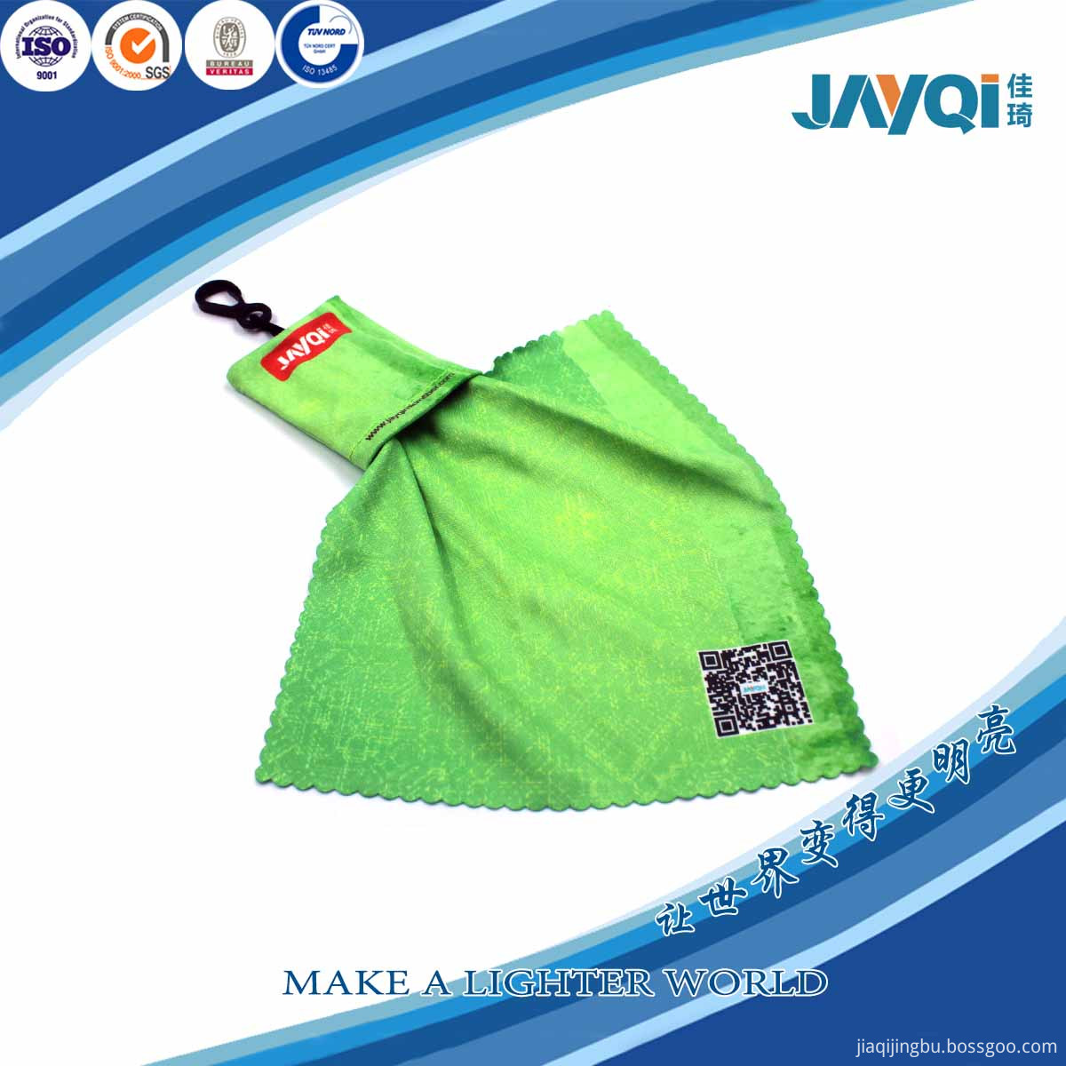Promotion Glasses Wiping Cloth in Pouch