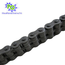 Flexible Drag Chain