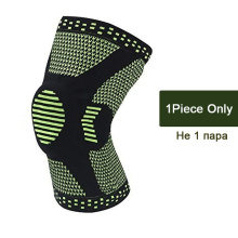 Unisex Sports Knitted Nylon Knee Pads Basketball Running Warm Knee Protector Elastic Knee Pads