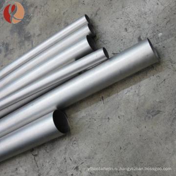 2018 горячий продавать труба ASTM b338 теплообменного аппарата безшовная Titanium ранг: gr1