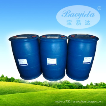 Non-yellowing Polyurethane Resin for Glass Coatings HMP-1203