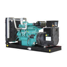 AOSIF 145kw /181kva Silent Generator With Wandi Engine
