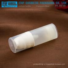 ZB-QE10 10 мл акционной цене деликатный и мини-10 мл pp пользовательских Косметический пакет