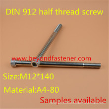 DIN912 Hex Socket Cap Screw