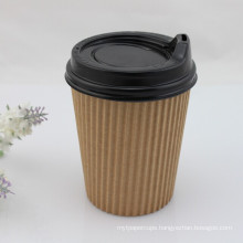 Ripple Walled Paper Coffee Cup