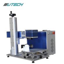 20w 30w fibre laser marquage machine prix