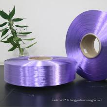 Recycler le polyester avec le fil GRS FDY 100D / 36F