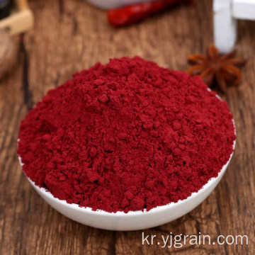 도매 농산물 붉은 쌀가루 원료