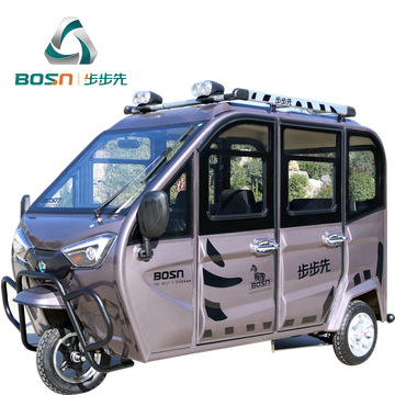Electric Passager Tricycle Enclosed Type รถสามล้อไฟฟ้า
