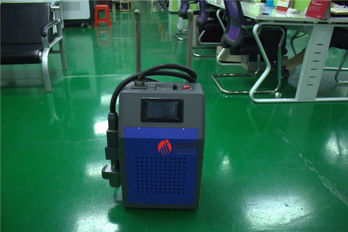 Laser Cleaner For Your Products