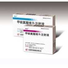 Injection de vitamine B1 de méthionine