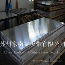 laminated aluminum sheet/plate 1000series