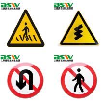 Panneau d'avertissement de trafic réfléchissant