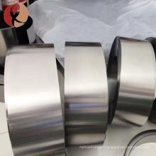 stock supply qulity titanium foils for speaker