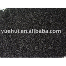XH BRAND:COAL BASED PELLET IMPREGNATED ACTIVATED CARBON