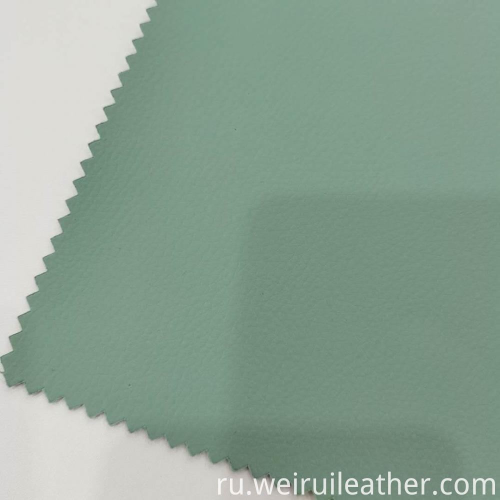 0 8mm Mint Green Pvc Leather