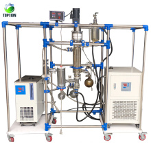 Space Saving Short Range Distillation/distiller/vessel