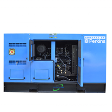 AC Single Phase Silent Cheapest Perkin135kva 108kw Diesel Generator By UK Engine 1106A-70TG1 AMF ATS Sales