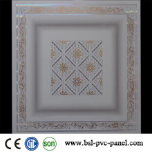 595*595mm PVC Ceiling Tile for Algeria and Iraq