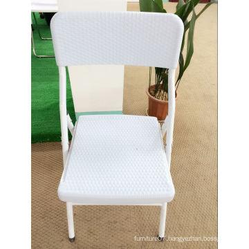 Rattan Pattern Plastic Folding Chair