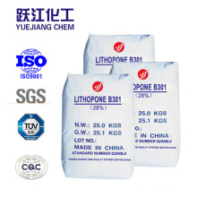 Factory Price High Quality Lithopone (B311, B301)