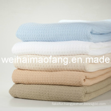 Cellular Woven Waffle Pure Cotton Blanket