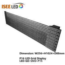 P16 Outdoor Transparency LED Grid Display