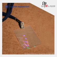 Мешок с прозрачной виниловой пленкой для голограммы