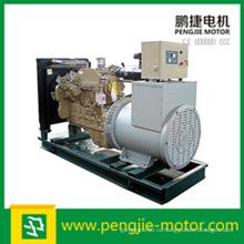 Фуцзяньский постоянный магнит Дизельный двигатель Cummins Open Type Generator