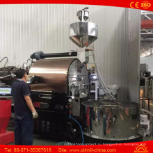 20кг на партию обжарки кофе машина для обжарки кофе машина roaster