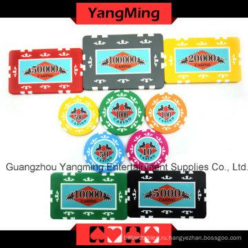 Наклейка набор покерных фишек (760ПК) Юм-Mgbg001