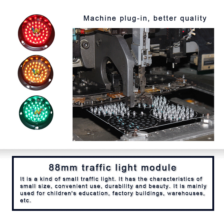 C88 traffic light module