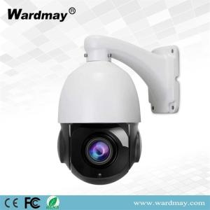 20X IR Speed ​​Dome 5.0MP IP PTZ-camera