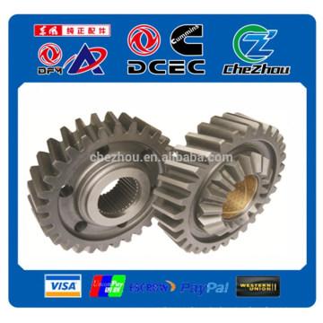 Driven cylindrical gear 2502ZAS01-051