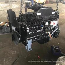 CUMMINS 132KW 145KW 179KW Motor